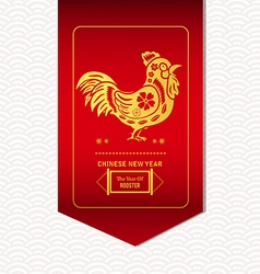 Happy chinese new year card the year of rooster vector
