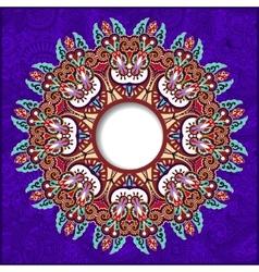 Floral round pattern in violet colour ukrainian vector