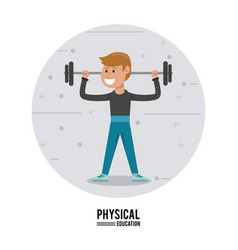 Physical education - boy weight lifting gym sport vector