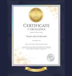 elegant portrait certificate template vector image vector image