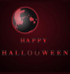 red happy halloween moon night vector image vector image