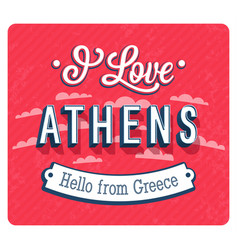 Vintage greeting card from athens - greece vector