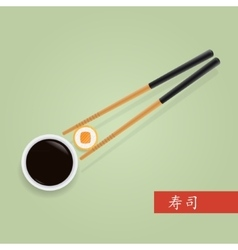 Sushi roll background vector