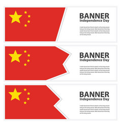 China flag banners collection independence day vector