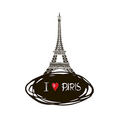 Inscription i love paris vector