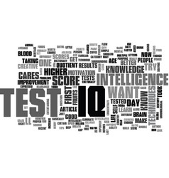 who cares what your iq is text word cloud concept vector image