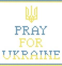 Pray for ukraine vector