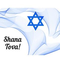 Rosh hashanah jewish new year iconbadge and vector