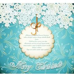 emerald festive vector image vector image