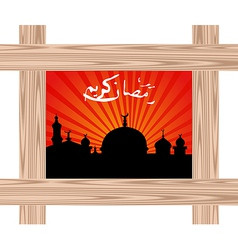 Ramazan celebration vector