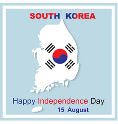 15 august happy independence day south korea vector