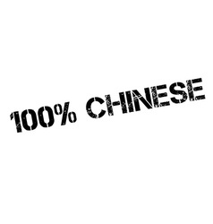 100 percent chinese rubber stamp vector image vector image