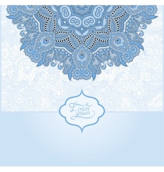 Blue colour islamic vintage floral pattern vector