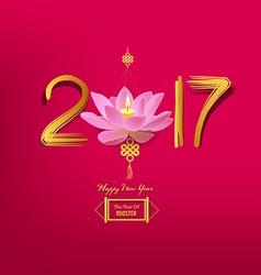 Chinese new year 2017 lotus lantern design vector