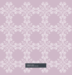 Floral pattern background with soft colors vector
