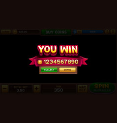 You win screen for game vector