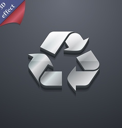 processing icon symbol 3D style Trendy modern vector image