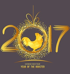2017 Happy New Year greeting card Chinese New Year vector image