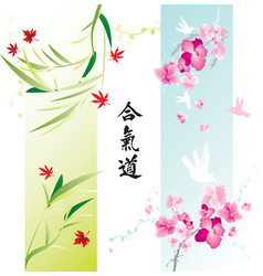 Decorative banners with japanese theme vector