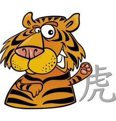 tiger chinese horoscope sign vector image vector image