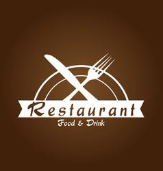 restaurant food drink brown background vector image