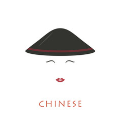 Chinese woman with a hat chinese culture vector