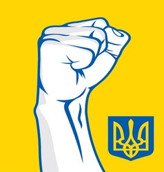 Napred Ukraina1 resize vector image
