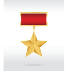 medal star vector image