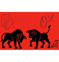 Bullfight silhouette on red vector