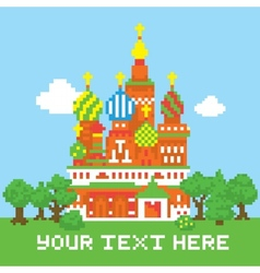 Pixel art isolated church vector
