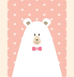 Picture of papa bear vector