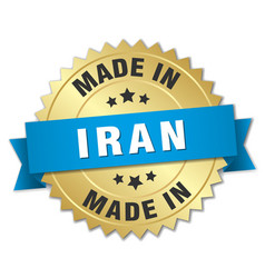 Made in iran gold badge with blue ribbon vector