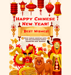 Chinese new year dragon zodiac dog greeting card vector