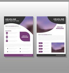 Purple business proposal leaflet brochure flyer vector