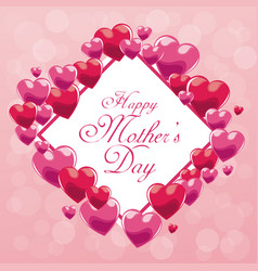 cute card happy mothers day balloons frame vector image