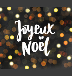 Joyeux noel text holiday greetings merry vector