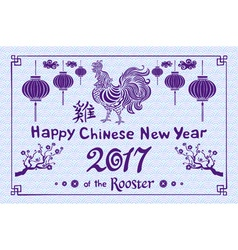 Blue banner for happy chinese new year of the vector