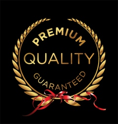Premium quality laurel wreath vector