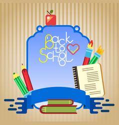 School board and tools vector