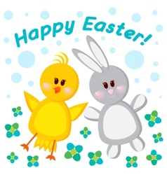 Greeting card happy Easter vector image vector image
