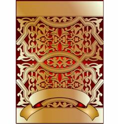 golden on red ornate banner vector image