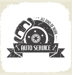 auto service brake vector image