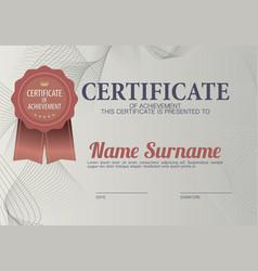 Blank certified border template vector