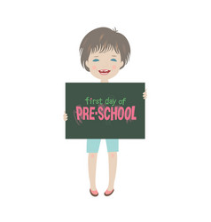 cute smiling child first day of pre-school vector image vector image