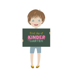 Smiling child first day of kindergarten vector