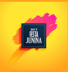 2017 festa junina holiday background vector image vector image