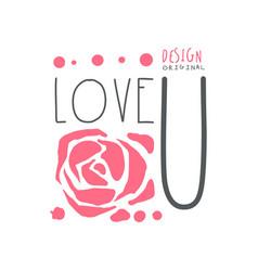 love u logo template original design colorful vector image