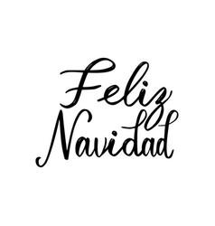 merry christmas brush lettering on spanish vector image