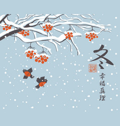 Winter east landscape with snow tree and birds vector