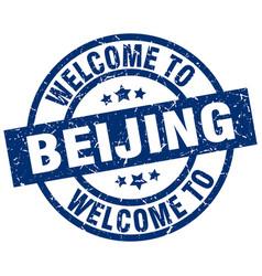 Welcome to beijing blue stamp vector